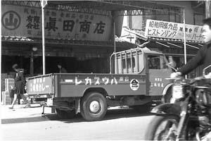 高松時代の会社